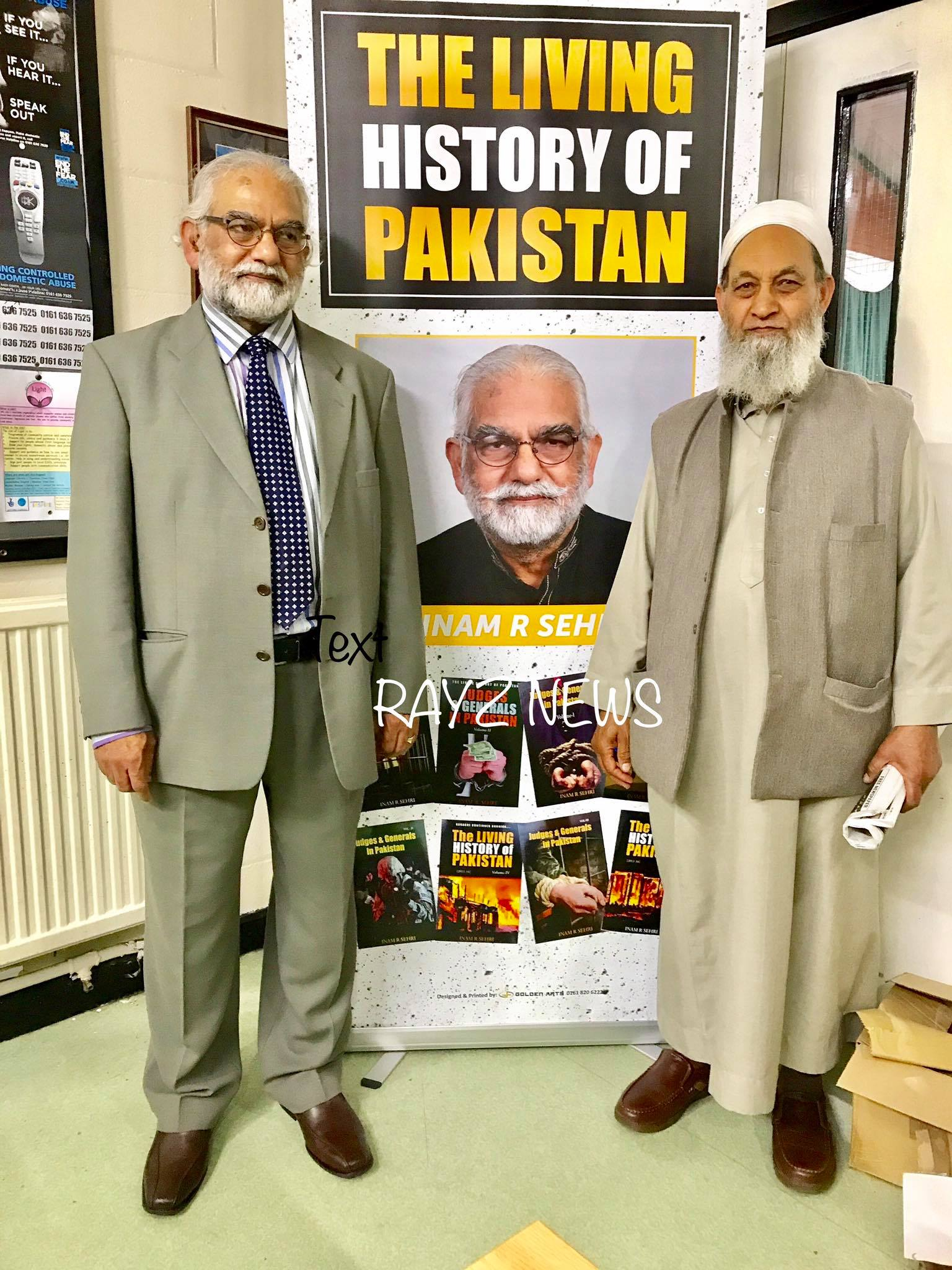 An evening was organised  in respect of honorary Mr Inam R Sehri for his new book launch