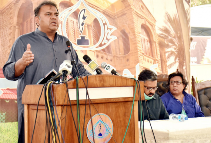 Fawad calls for monitoring Sindh funds
