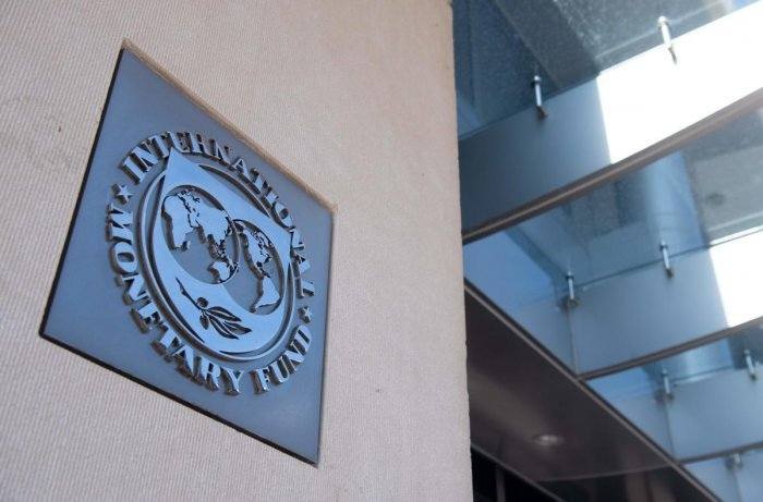 IMF declines to say disbursements to Pakistan under bailout programme halted