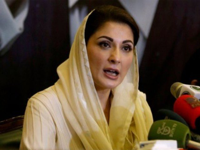 Maryam to lead PML-N poll campaign in AJK
