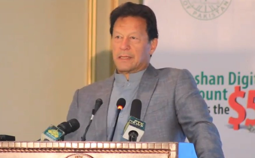 PM Imran commends FBR for achieving 'historic' tax revenue collection in FY20-21