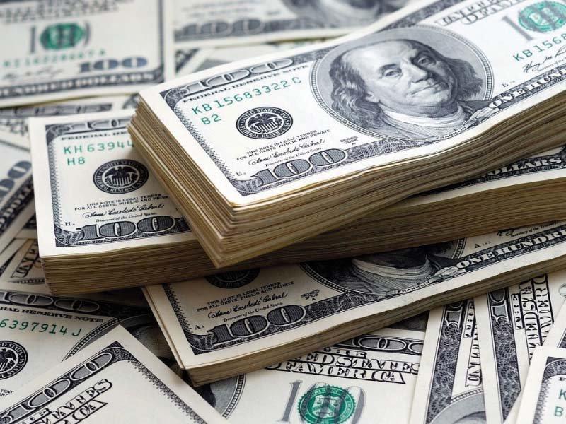 Govt floats $1b Eurobonds at 8.5% interest rate