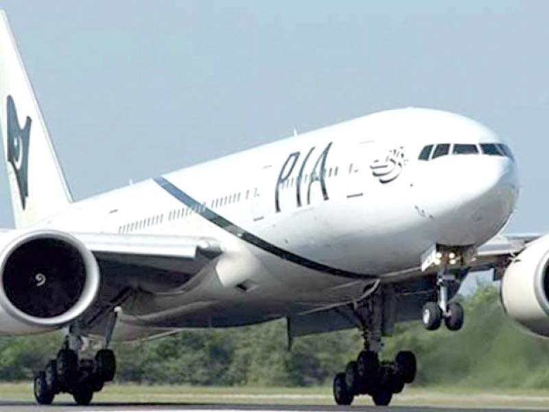 PIA outlines progress on business plan