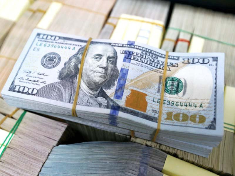 Pakistan Gets $2.77b From IMF's Covid Fund