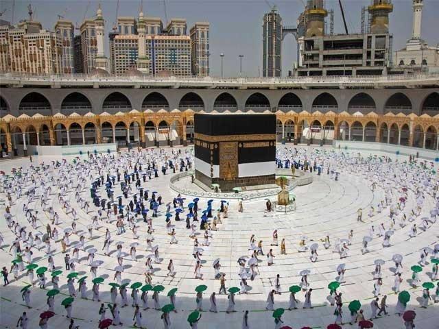 سعودی عرب کا رواں سال غیر ملکیوں کو بھی حج کی اجازت دینے کا اعلان