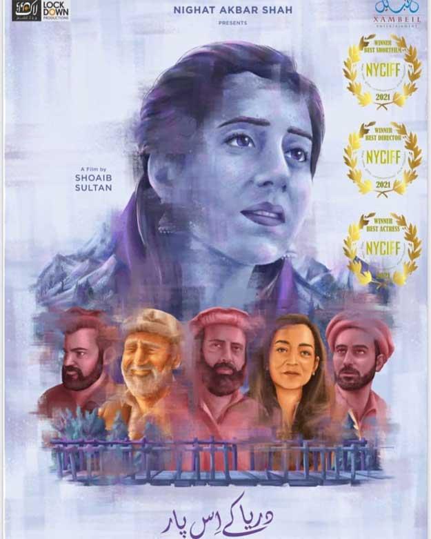 مختصر پاکستانی فلم 'دریا کے اس پار' نے 3 عالمی ایوارڈز اپنے نام کرلیے