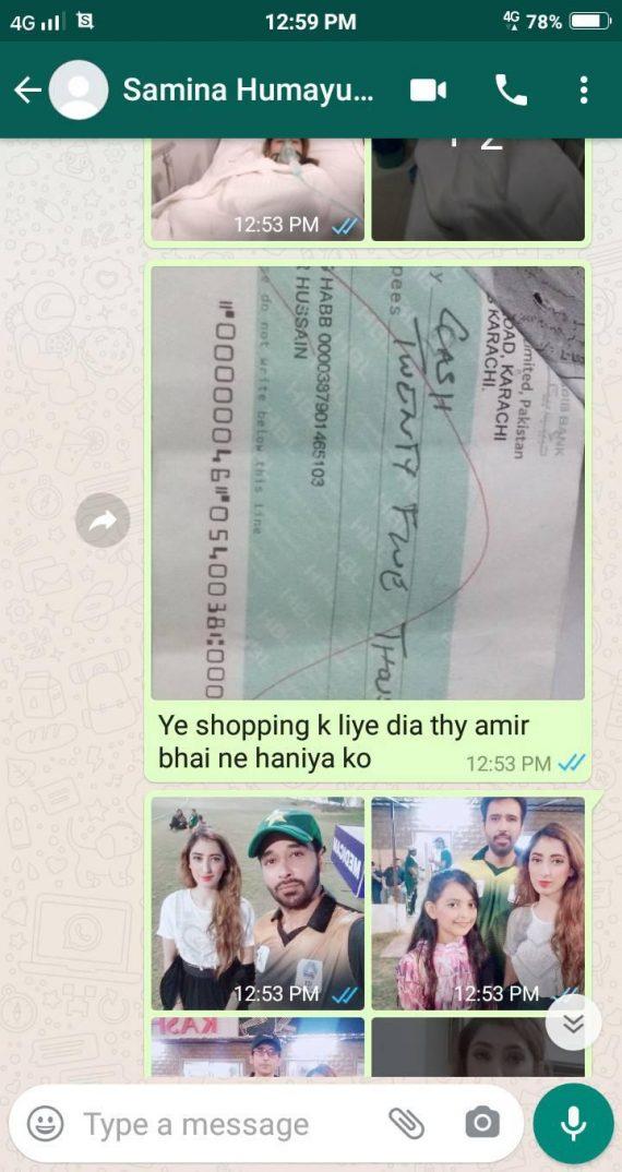Aamir Liaquat s Third Wife Makes Shocking Revelations