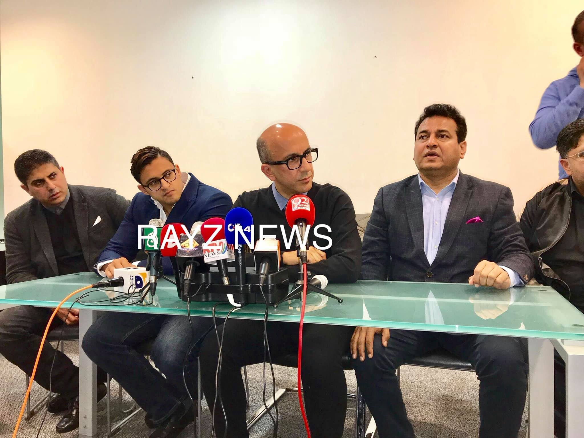 Aneel Mussarat held a press conference