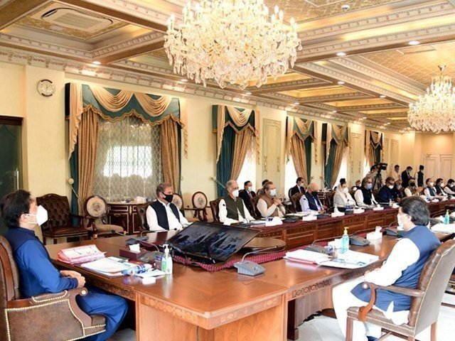 Cabinet strength expands to 50 members