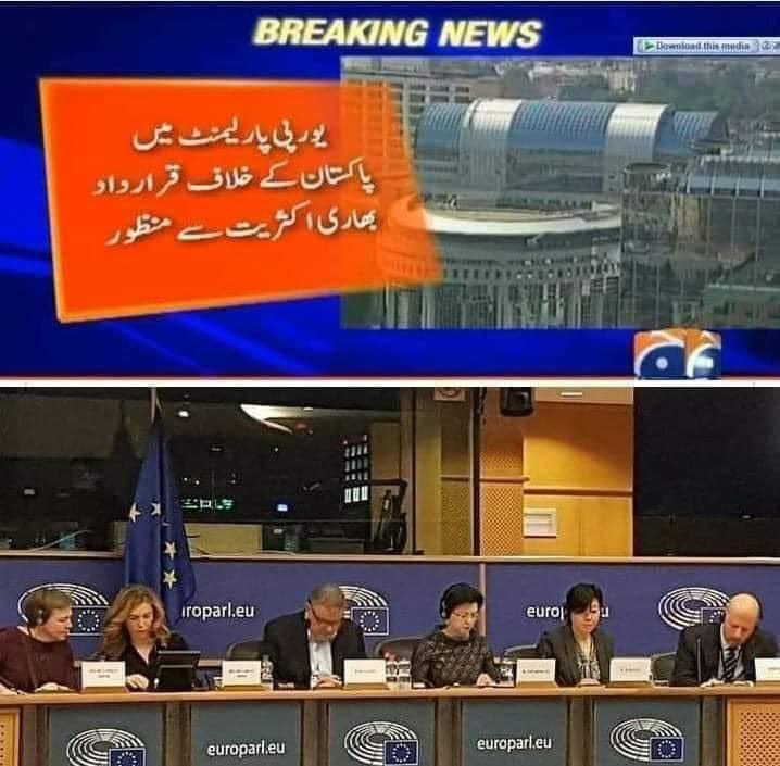 یورپی یونین میں پاکستان کے خلاف قرار داد پاس