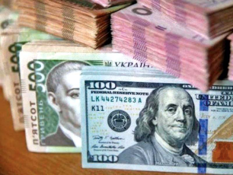 Forex firms supply $4b to inter-bank market