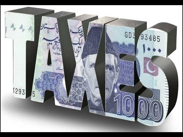 ٹیکس وصولیوں کے ہدف میں مزید 26 ارب روپے کی کمی