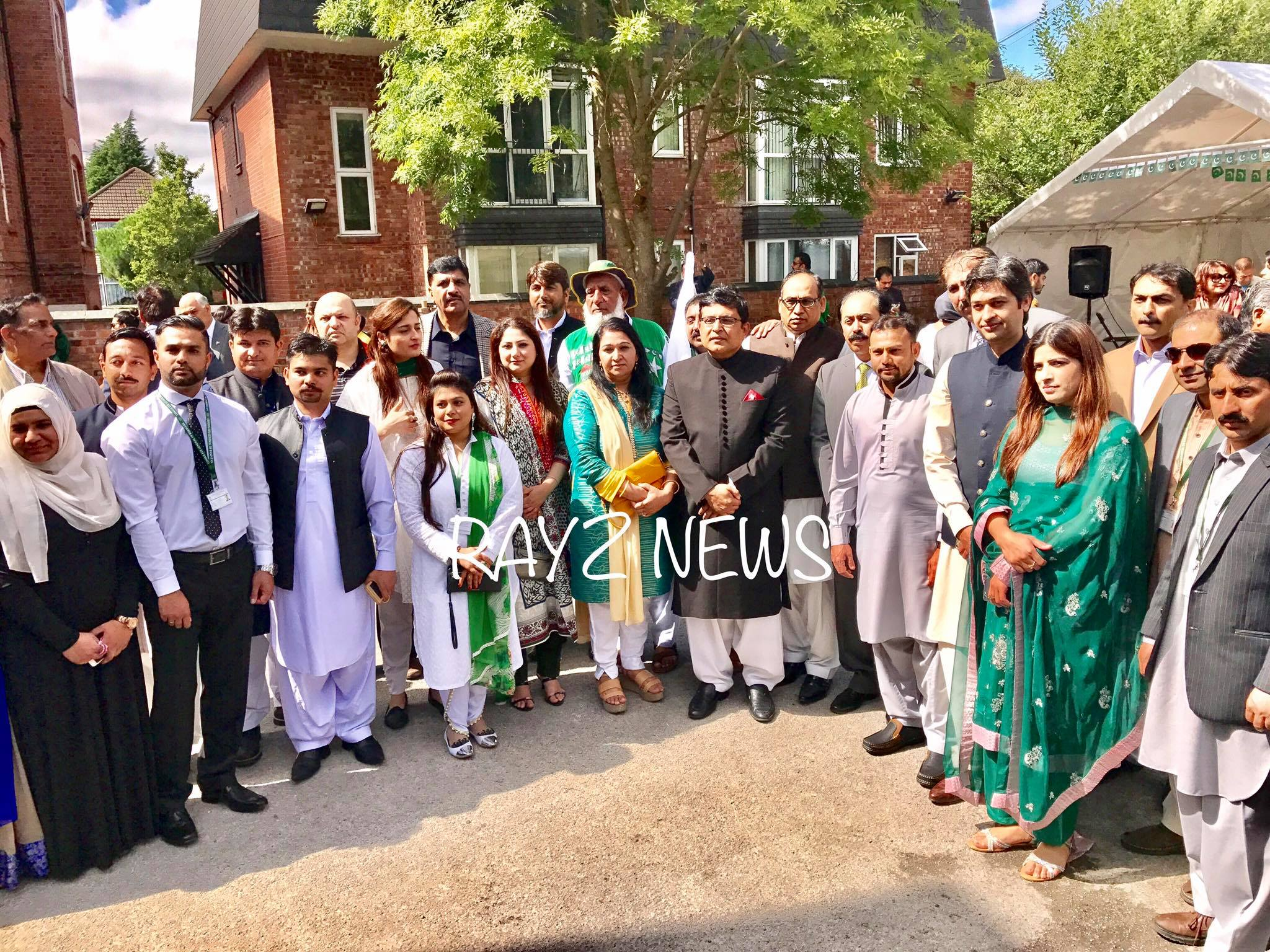 GMPA Organised 14th August celebration at Pakistani community centre in Manchester