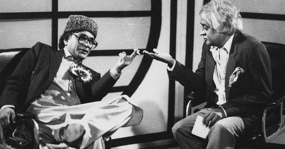 I feel Moin is still alive he often pays me a visit Anwar Maqsood
