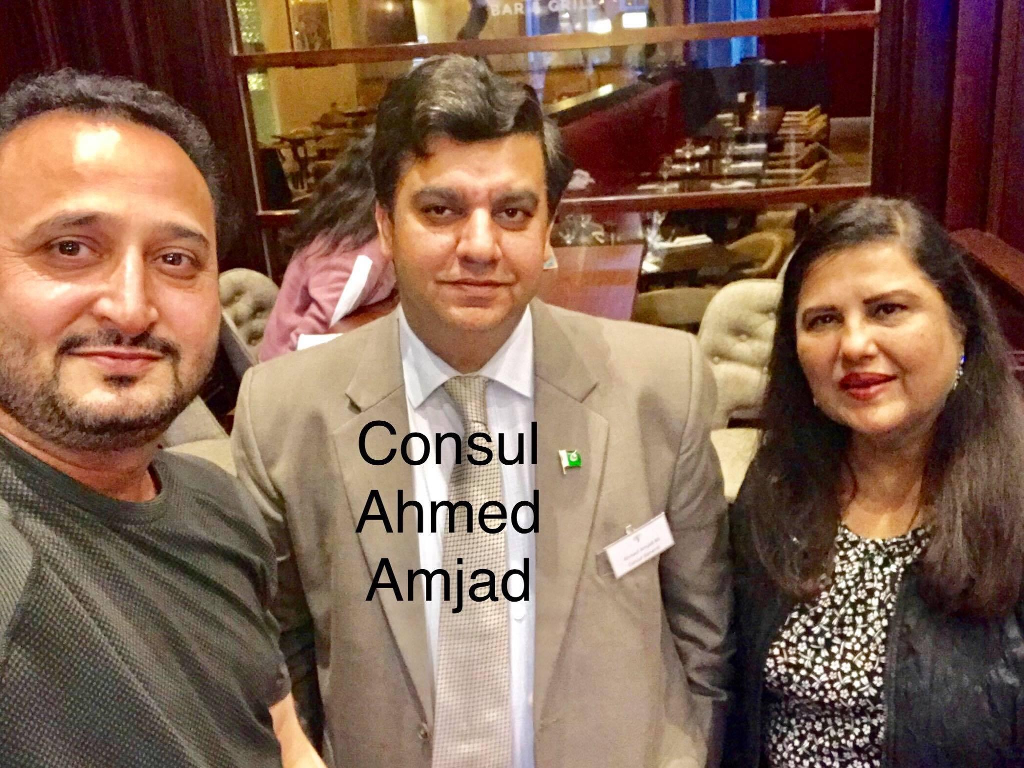 Iftar with WASIM Akram Leeds  UK
