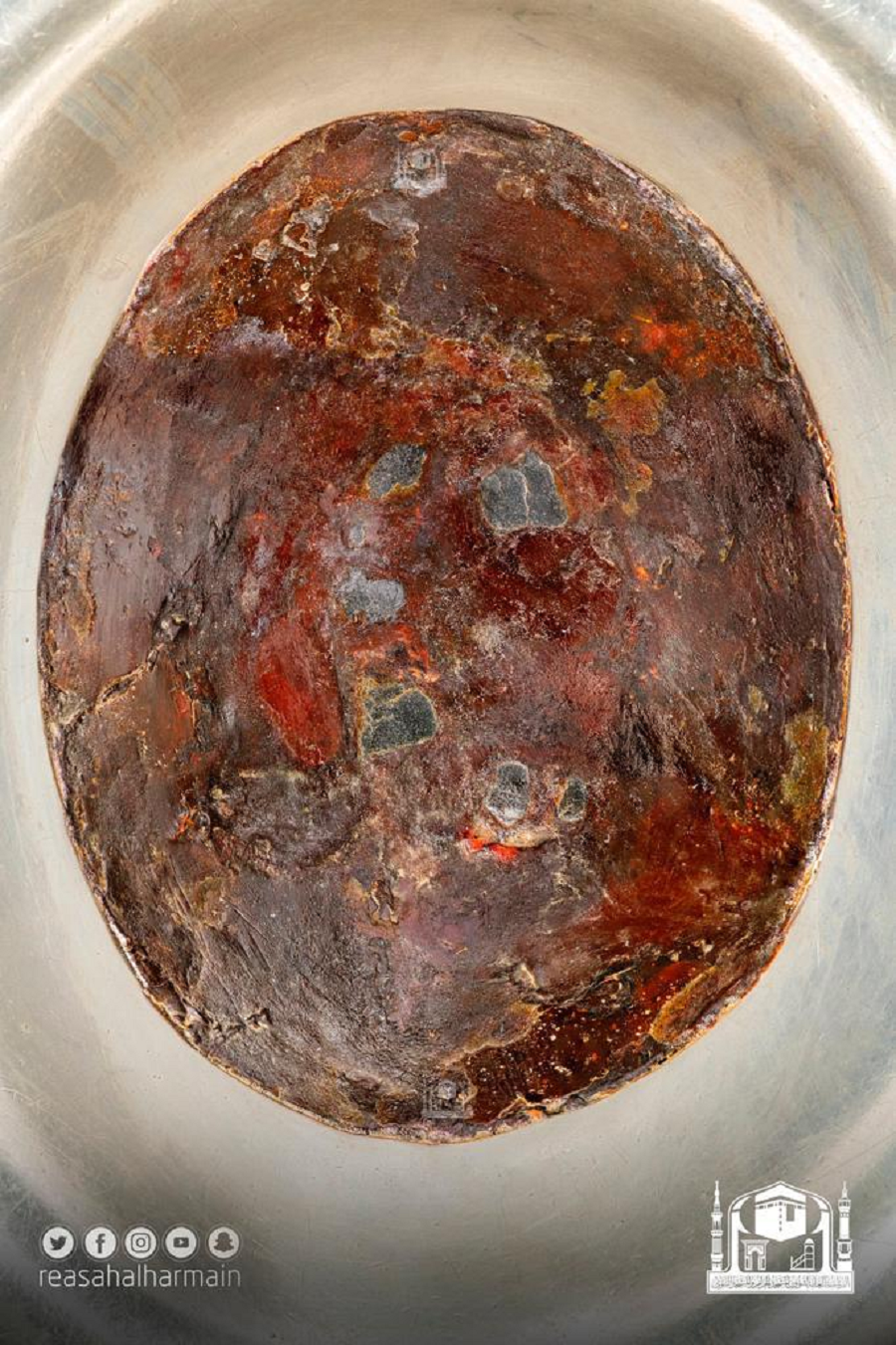 In historic first close up photos of Hajr e Aswad captured