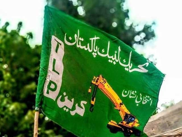 In review plea against ban TLP accuses govt of deceit