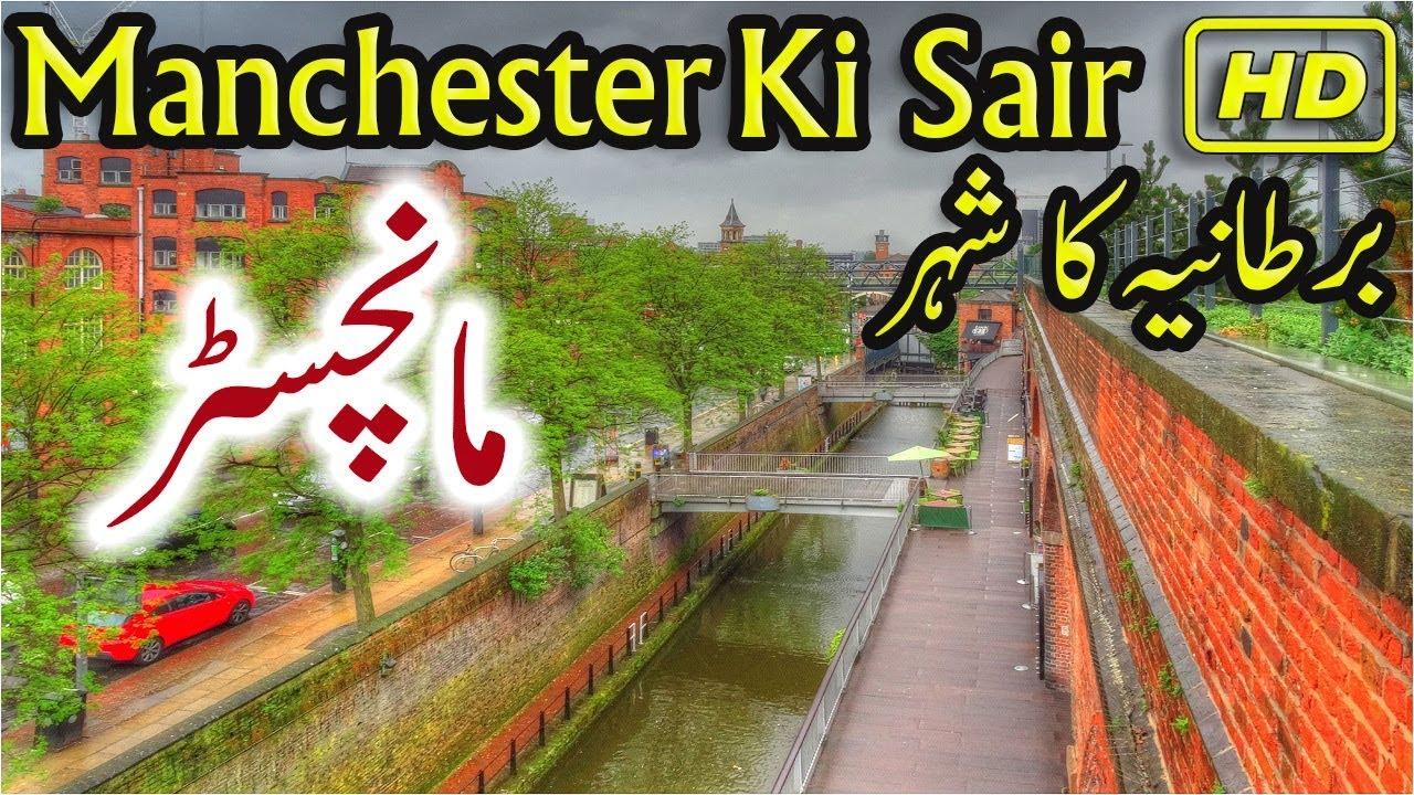 Manchester Documentary In Urdu Manchester History