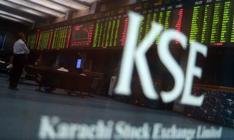 Market watch Inflation hike dents investor interest at PSX