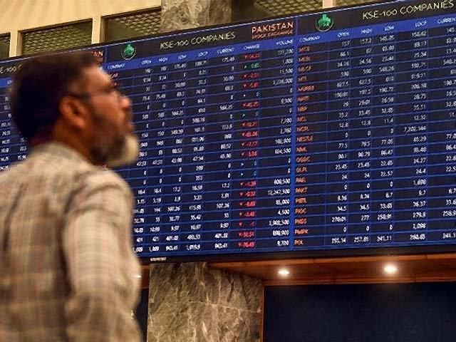 Market watch: KSE-100 remains range bound despite positive cues