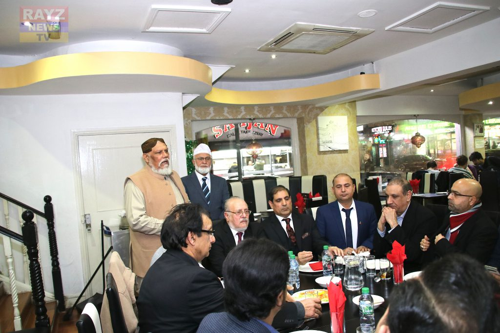 New Year Party Hosted At Lal Qila In the Honor of Respectable Media Persons