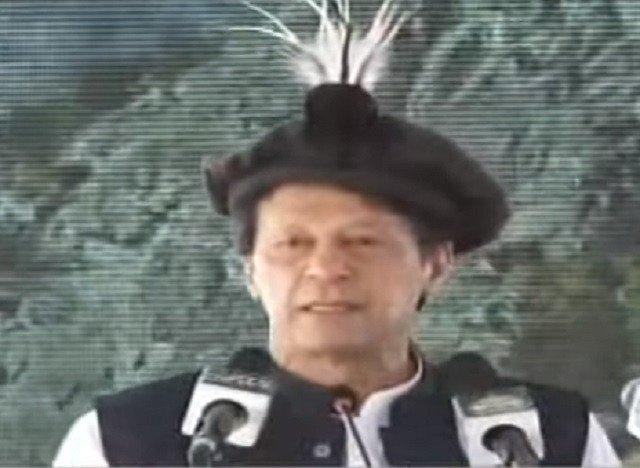PM Imran announces Rs370b development package for Gilgit Baltistan