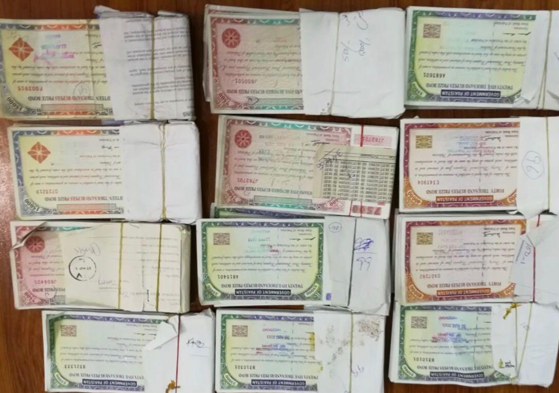 PTI govt withdraws Rs7500 prize bonds