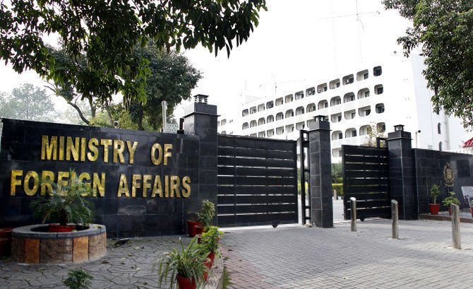 Pakistan Expresses Concern Over Surge in Rights Violations in Occupied Palestine