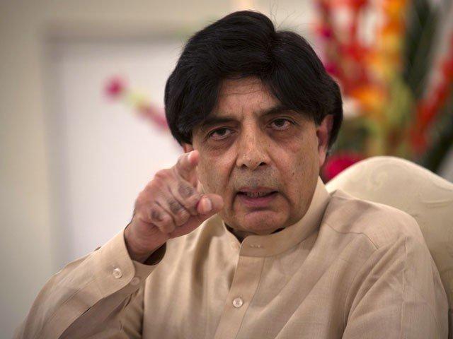 پنجاب اسمبلی کا چوہدری نثار کے حوالے سے کسی قسم کی رکاوٹ پیدا نہ کرنے کا فیصلہ