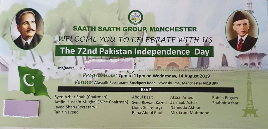 Saath Saath Group