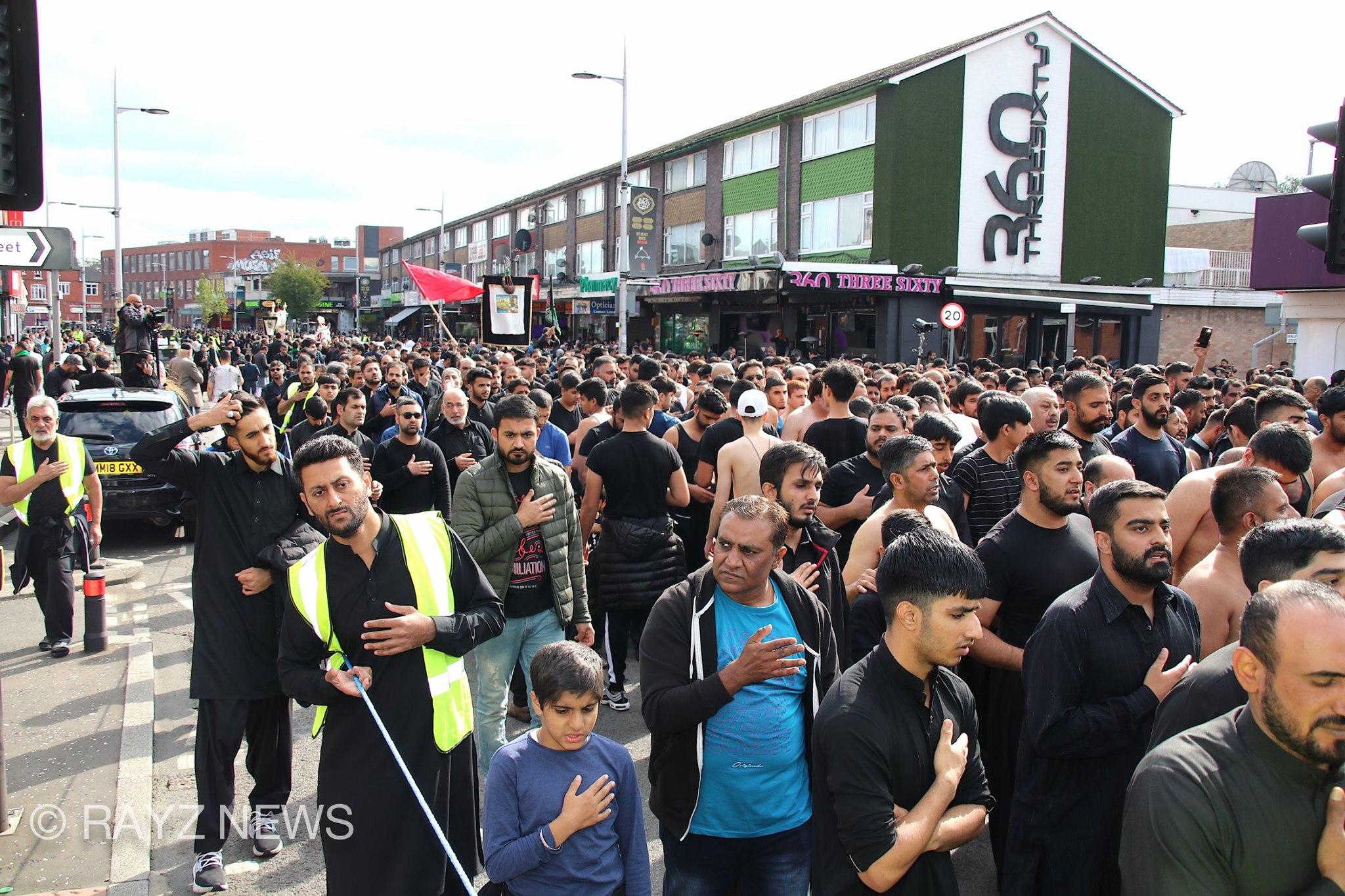 THE DAY OF AASHURA Muharram Manchester