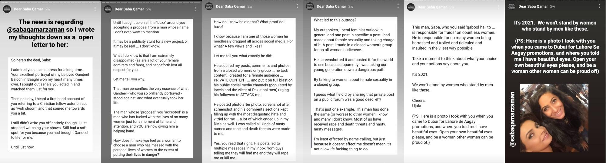 Was Saba Qamar s Break Up A Publicity Stunt
